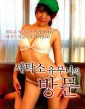 asker erotik filmi izle | HD