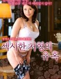 en iyi erotik film | HD