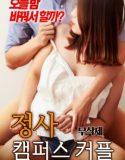 japon anne erotik filim | HD