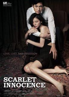 Madam Pang Deok Erotik Filmi İzle | HD