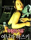 fransız sex filmleri | HD