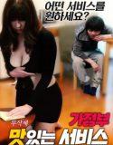 japon erotik filim izle   HD
