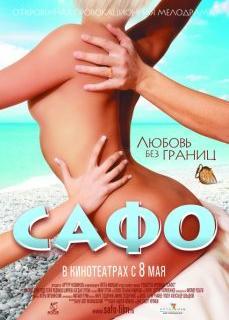 Yaz Aşkı Seks Filmi İzle   HD